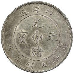 CHIHLI: Kuang Hsu, 1875-1908, AR dollar, year 25 (1899). PCGS AU