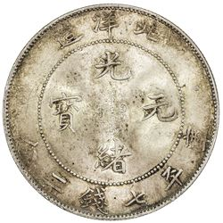 CHIHLI: Kuang Hsu, 1875-1908, AR dollar, Peiyang mint, year 34 (1908). PCGS MS63