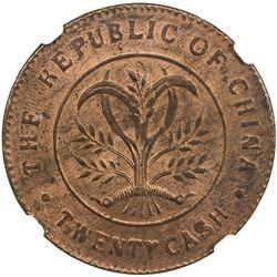 HUNAN: Republic, AE 20 cash, ND (1919). NGC MS63