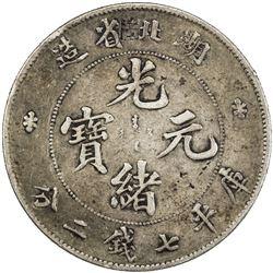 HUPEH: Kuang Hsu, 1875-1908, AR dollar, ND (1895-1907). VF