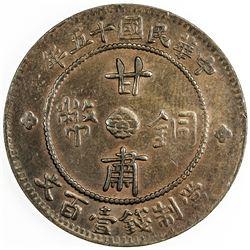 KANSU: Republic, AE 100 cash, year 15 (1926). PCGS AU50
