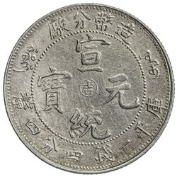 KIRIN: Hsuan Tung, 1909-1911, AR 20 cents, ND (1909). PCGS AU