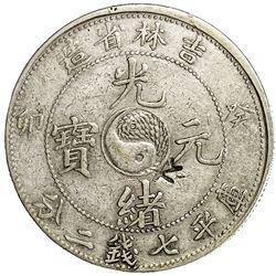 KIRIN: Kuang Hsu, 1875-1908, AR dollar, CD1903. PCGS EF
