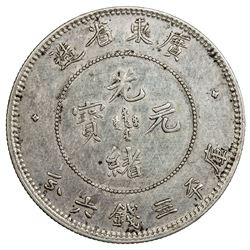KWANGTUNG: Kuang Hsu, 1875-1908, AR 50 cents, ND (1890-1905). PCGS AU