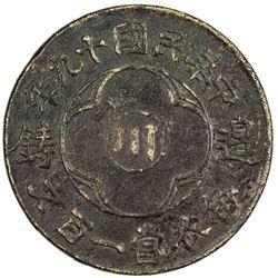 SIKANG: Republic, AE 100 cash (7.03g), year 19 (1930). PCGS EF