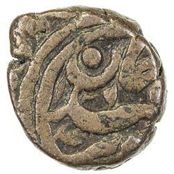 SINKIANG: Ya'qub Beg, 1864-1877, AE falus (3.17g), Kashgar, AH1294. VF