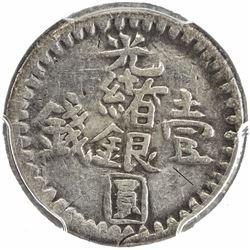 SINKIANG: Kuang Hsu, 1875-1908, AR miscal (mace), Kashgar, AH1310. PCGS VF
