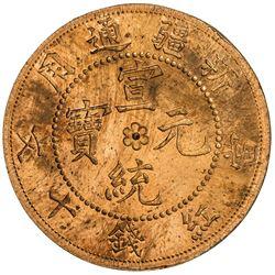 SINKIANG: Hsuan Tung, 1909-1911, AE 10 cash, CD1910. PCGS MS64