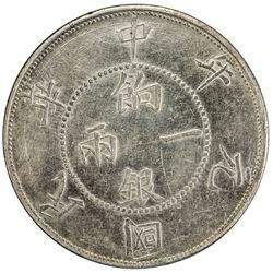 SINKIANG: Republic, AR sar (tael), year 1 (1912). PCGS AU