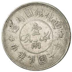 SINKIANG: Republic, AR sar (tael), Urumqi (Tihwa), year 6 (1917). VF-EF