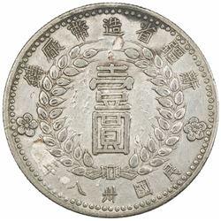 SINKIANG: Republic, AR dollar, 1949. EF