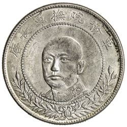 YUNNAN: Republic, AR 50 cents, ND (1917). PCGS MS61