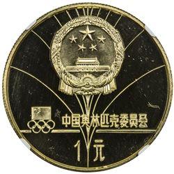 CHINA (PEOPLE'S REPUBLIC): piefort brass yuan, 1980. NGC PF66