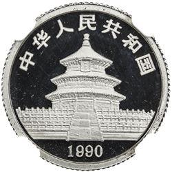 CHINA (PEOPLE'S REPUBLIC): 10 yuan, 1990. NGC PF69