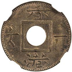 HONG KONG: Victoria, 1842-1901, AR mil, 1863. NGC MS65