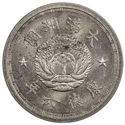MANCHUKUO: K'ang Te, 1934-1945, 1 chiao, year 6 (1939). PCGS MS64