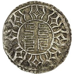 TIBET: AR su cakra vijaya tangka (5.53g), ND (ca. 1763-85). PCGS AU50