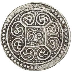 TIBET: AR kong par tangka (6.17g), year 13-45 (1791). PCGS EF40