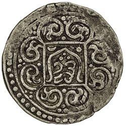 TIBET: AR kong par tangka (5.46g), year 13-46 (1792). PCGS VF35