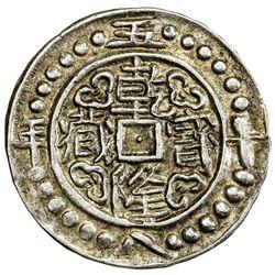 TIBET: Qian Long, 1736-1795, AR 1/2 sho (2.03g), year 58 (1793). PCGS AU55