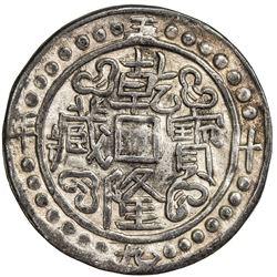 TIBET: Qian Long, 1736-1795, AR sho (3.78g), year 59 (1794). PCGS AU50