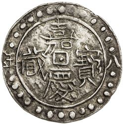 TIBET: Jia Qing, 1796-1820, AR sho (3.63g), year 8 (1803), PCGS AU50