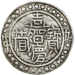 TIBET: Jia Qing, 1796-1820, AR sho (3.69g), year 9 (1804). PCGS EF40