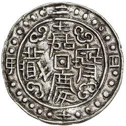TIBET: Jia Qing, 1796-1820, AR sho (3.69g), year 24 (1819). PCGS AU53