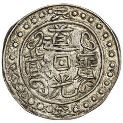 TIBET: Dao Guang, 1820-1850, AR sho (3.69g), year 1 (1821). PCGS AU50
