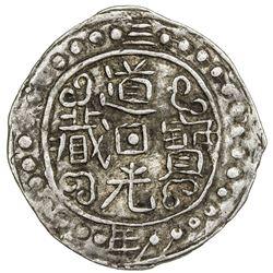 TIBET: Dao Guang, 1820-1850, AR sho (3.69g), year 3 (1823). PCGS EF45