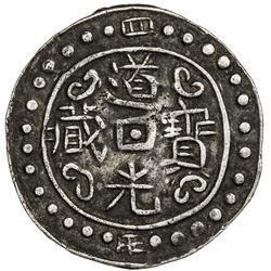 TIBET: Dao Guang, 1820-1850, AR sho (3.58g), year 4 (1824). PCGS EF45