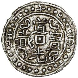 TIBET: Dao Guang, 1820-1850, AR sho (3.62g), year 15 (1835). PCGS EF45