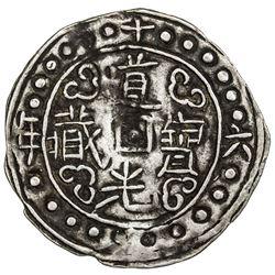 TIBET: Dao Guang, 1820-1850, AR sho (3.62g), year 16 (1836). PCGS EF40