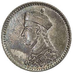 TIBET: AR 1/4 rupee (2.88g), Chengdu mint, ND (1904-12). PCGS MS63