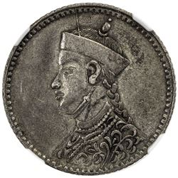 TIBET: AR 1/4 rupee, Chengdu mint, ND (1904-12). NGC AU50
