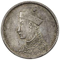 TIBET: AR 1/2 rupee (5.75g), Chengdu mint, ND (1904-12). PCGS AU53