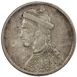 TIBET: AR rupee (11.32g), Chengdu mint, ND (1911-33). PCGS EF