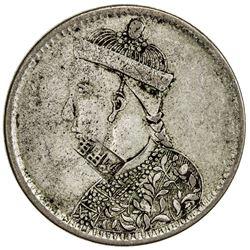 TIBET: AR rupee (11.26g), Chengdu mint, ND (1911-33). PCGS VF35