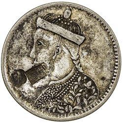 TIBET: AR rupee (10.66g), Kangding mint, ND (1919). PCGS EF40