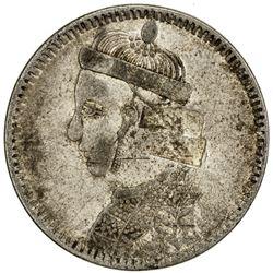 TIBET: AR rupee (10.54g), Kangding mint, ND (1919). PCGS VF35