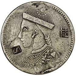 TIBET: AR rupee (10.89g), Kangding mint, ND (1919). PCGS VF35