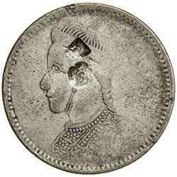 TIBET: AR rupee (10.91g), Kangding mint, ND (1919). PCGS VF