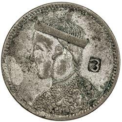 TIBET: AR rupee (11.12g), Kangding mint, ND (1939-42). PCGS EF40
