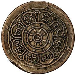 TIBET: Xuan Tong, 1909-1911, AE 1/8 sho (4.43g), year 1 (1909). PCGS EF40