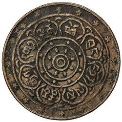 TIBET: Xuan Tong, 1909-1911, AE 1/4 sho (9.07g), year 1 (1909). PCGS EF40