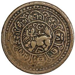 TIBET: AE 7 1/2 skar (9.98g), year 15-43 (1909). PCGS EF40