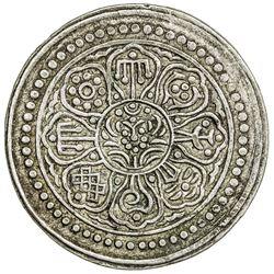 TIBET: AR gaden tangka (4.76g), ND (1899-1907). PCGS AU50
