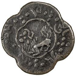 TIBET: AE 2 1/2 skar (1.76g), Dode mint, year 15-55 (1920). PCGS EF40