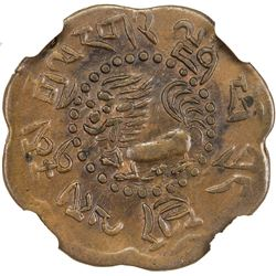 TIBET: AE 7 1/2 skar, BE15-54 (1920). NGC MS62