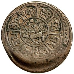 TIBET: AE sho (5.39g), Dode mint, year 15-55 (1921). PCGS AU53